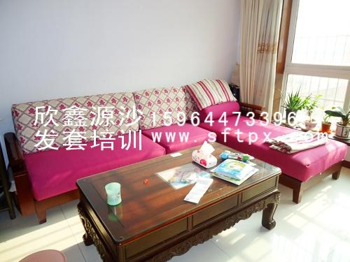 欣鑫源沙发套技术培训|服务项目-红木沙发套-旧沙发